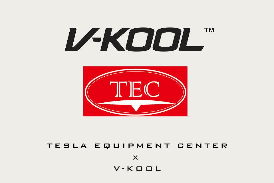 【為什麼你該來TEC貼V-KOOL】