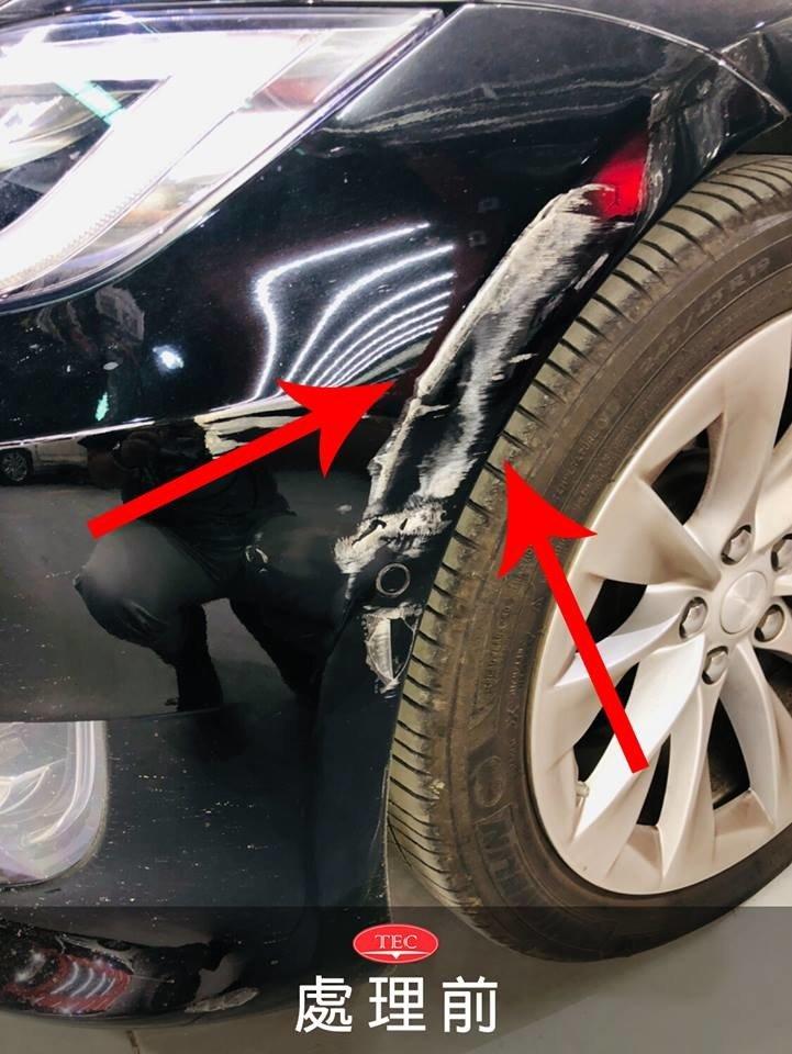 車身鈑件修復處理前