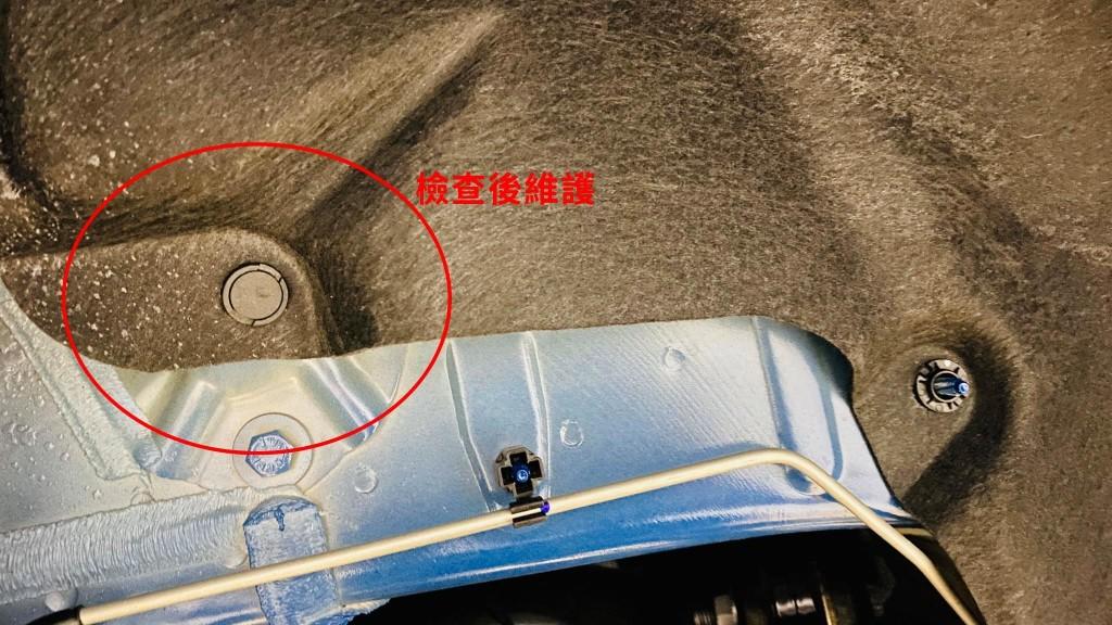 m3新車套組底盤健檢